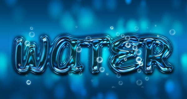 Как на сделать водяную надпись