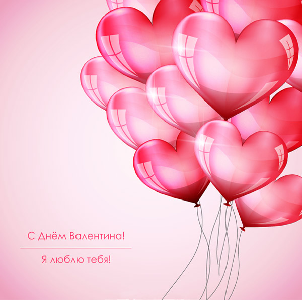 Открытка на день рождения мужчине на английском с сердечками, четкие картинки смотреть