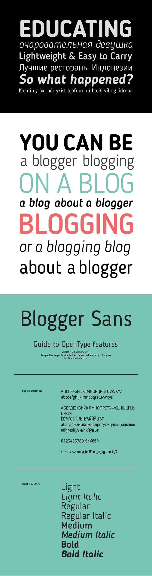 шрифт Blogger Sans фотошоп мастер