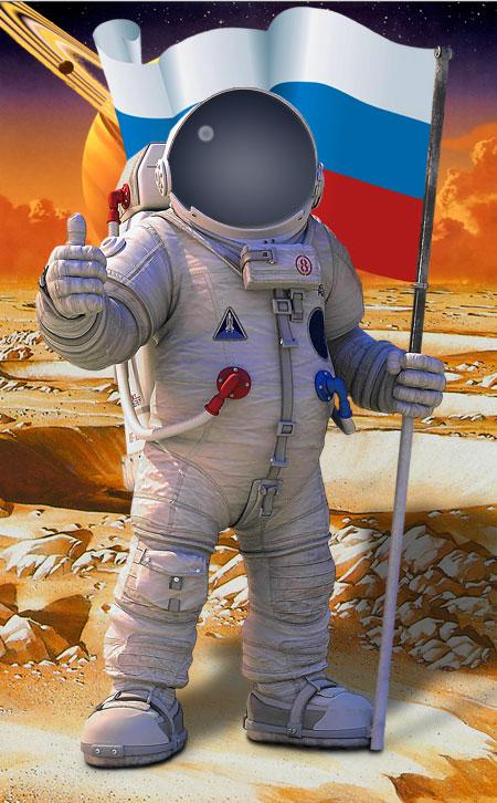 вставить фото в костюм космонавта произведения сладков посвятил