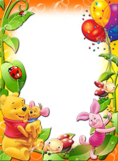 Фоны для поздравлений для детского сада