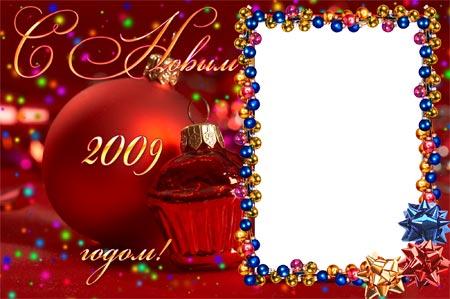 http://www.photoshop-master.ru/adds/frames2287.jpg