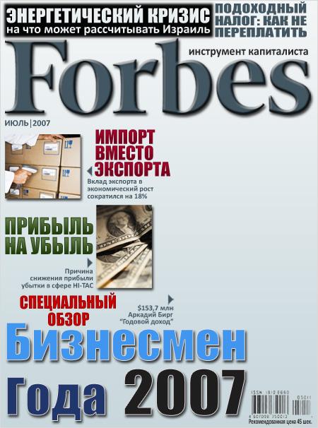 Фотоэффекты обложка журнала