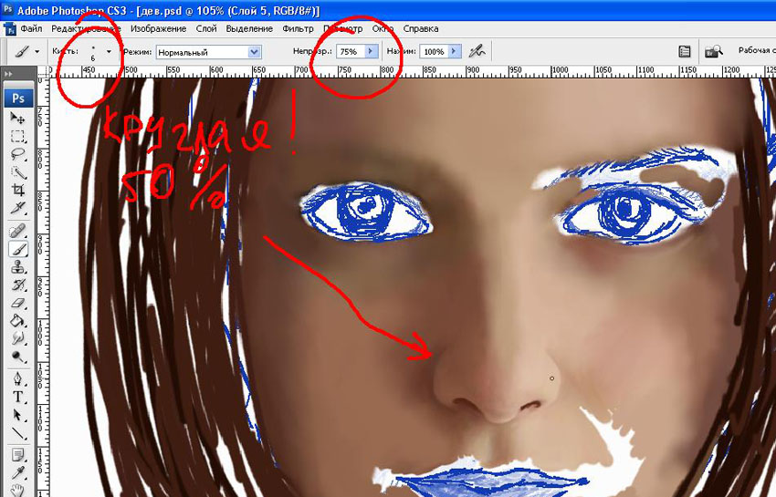 Яндексе как нарисовать тень на портрете в фотошопе реальных