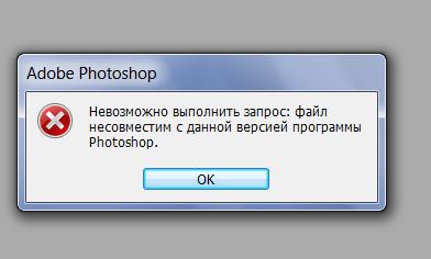 Не Открывается Файл Jpg - фото 2