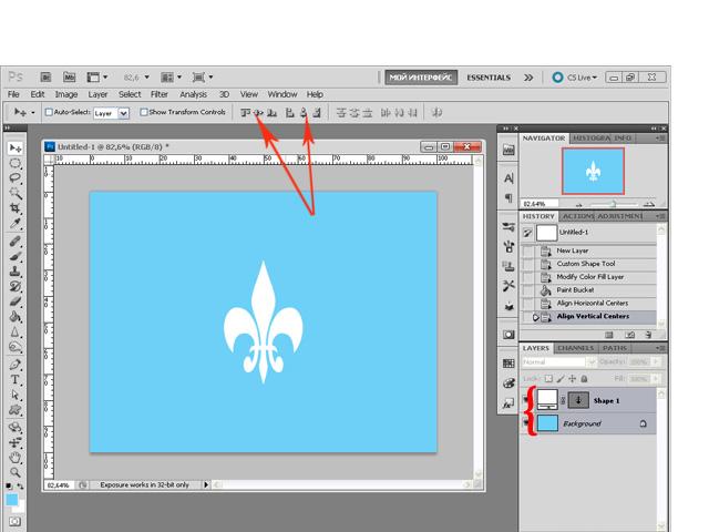 Как сделать картинку по центру в фотошопе