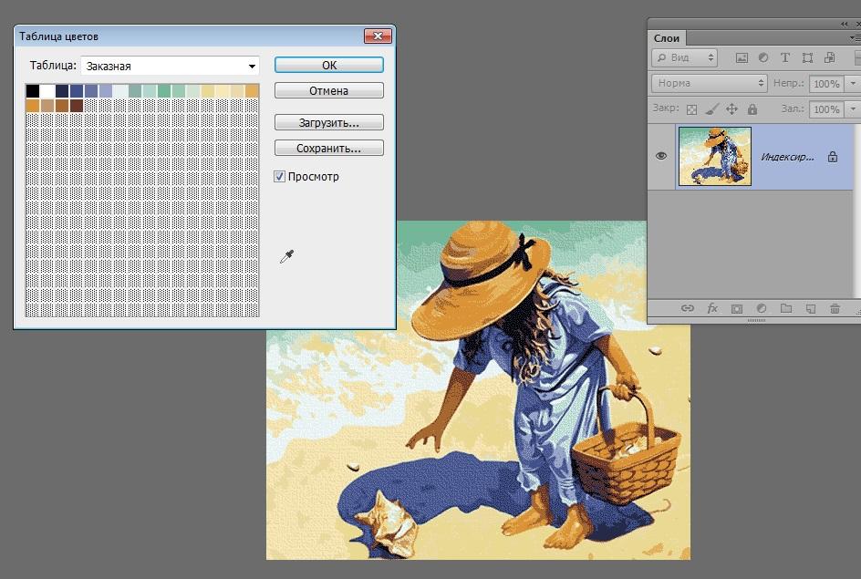 Photoshop сделать раскраску