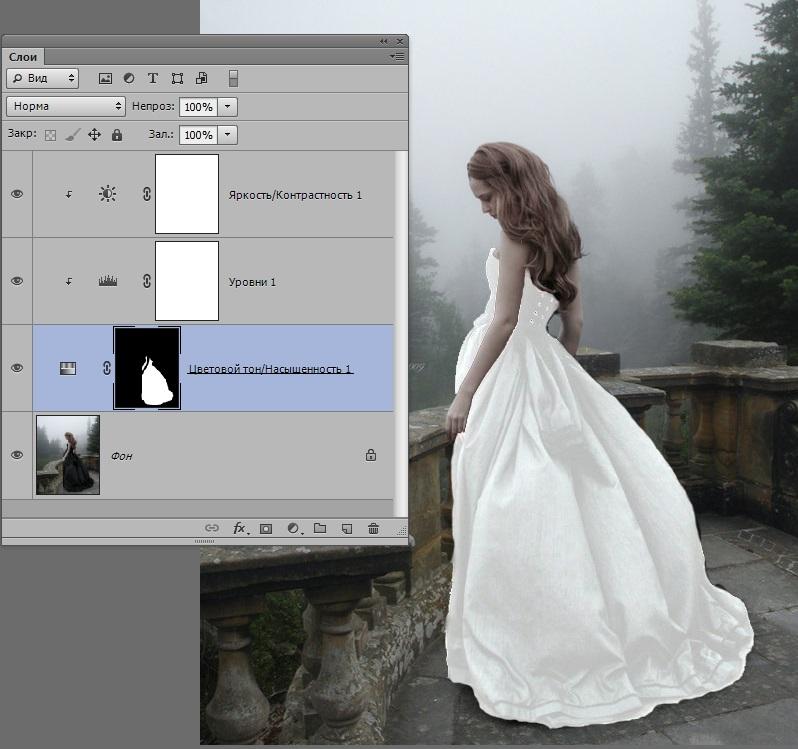 Как черный цвет заменить на другой в фотошопе