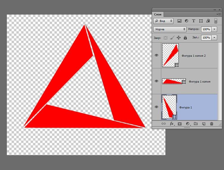 Как сделать треугольник из треугольников на клавиатуре