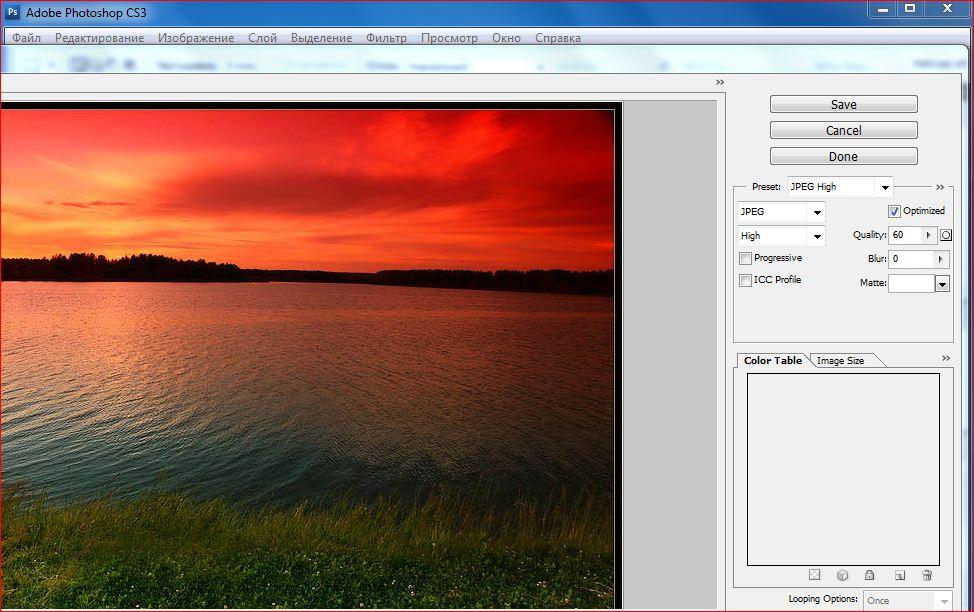 Adobe photoshop cs5 как редактировать