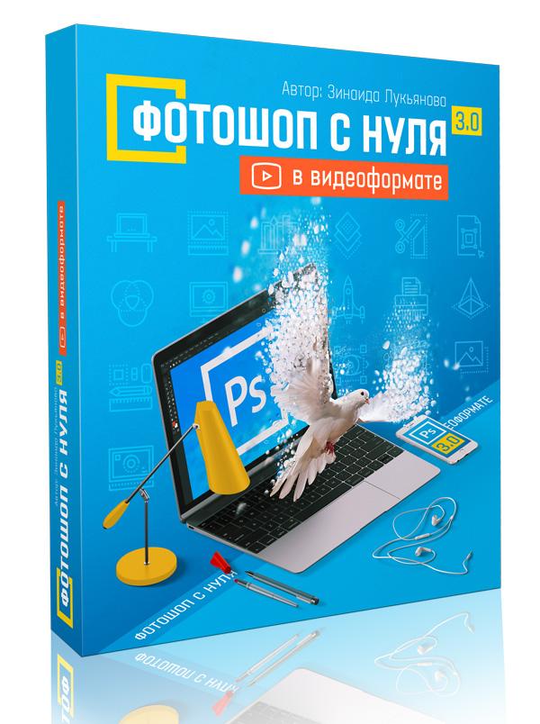 Видеоуроки по обучению компьютеру бесплатно молекулярная кухня обучение украина