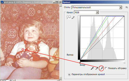 http://www.photoshop-master.ru/lessons/2007/150208/2.jpg