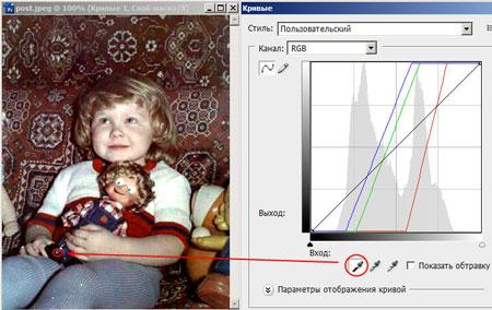 http://www.photoshop-master.ru/lessons/2007/150208/3.jpg