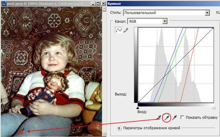 http://www.photoshop-master.ru/lessons/2007/150208/4.jpg