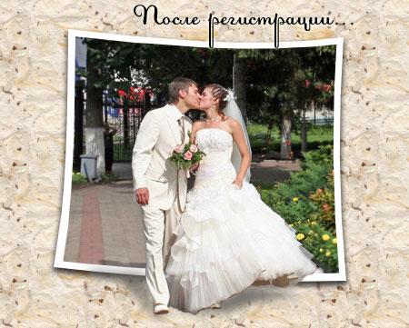 Фон для свадебного коллажа для фотошопа