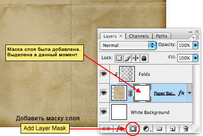 http://www.photoshop-master.ru/lessons/2008/150508/step1300.jpg