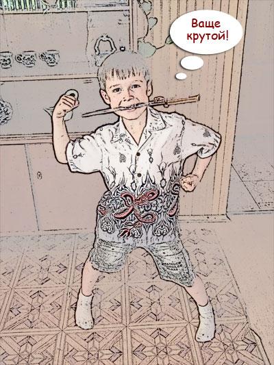 http://www.photoshop-master.ru/lessons/2008/180608/6.jpg