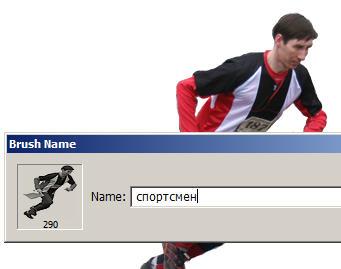 http://www.photoshop-master.ru/lessons/2008/290408/3.jpg