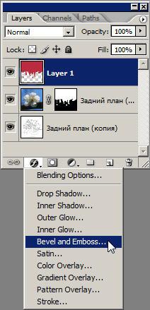 http://www.photoshop-master.ru/lessons/2008/300408/11.jpg
