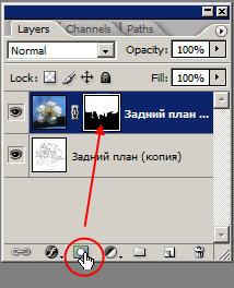 http://www.photoshop-master.ru/lessons/2008/300408/8.jpg