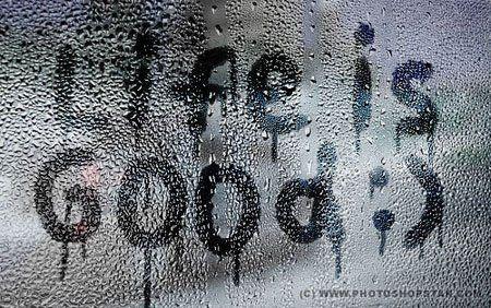 Рисуем на запотевшем стекле в Фотошоп 12
