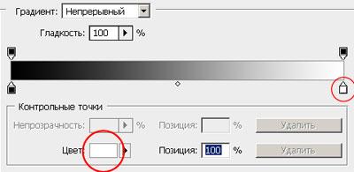 http://www.photoshop-master.ru/lessons/les1015/10.jpg
