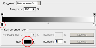 http://www.photoshop-master.ru/lessons/les1015/8.jpg