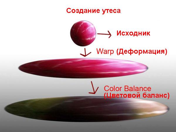 http://www.photoshop-master.ru/lessons/les1183/12.jpg