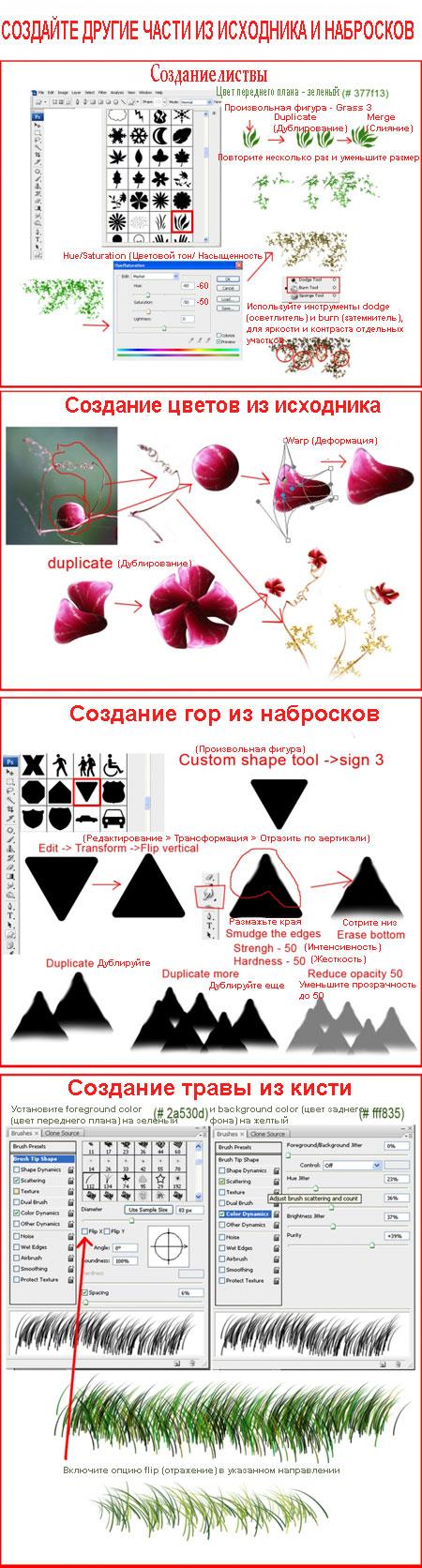 http://www.photoshop-master.ru/lessons/les1183/15.jpg