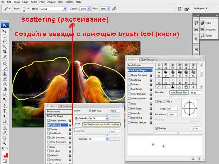 http://www.photoshop-master.ru/lessons/les1183/16.jpg