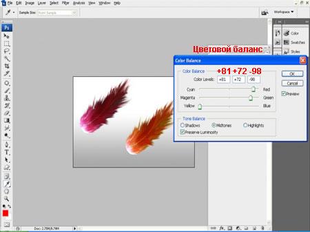 http://www.photoshop-master.ru/lessons/les1183/5.jpg