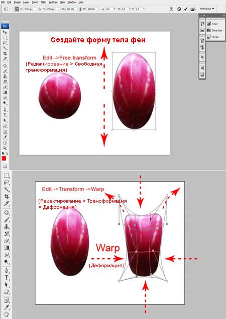 http://www.photoshop-master.ru/lessons/les1183/7.jpg