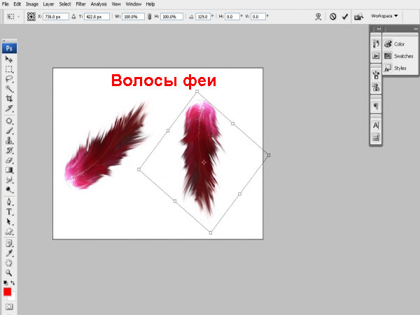 http://www.photoshop-master.ru/lessons/les1183/9.jpg
