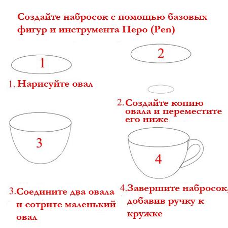 http://www.photoshop-master.ru/lessons/les1327/1.jpg