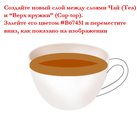 http://www.photoshop-master.ru/lessons/les1327/10.jpg