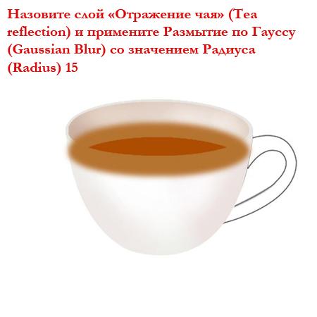 http://www.photoshop-master.ru/lessons/les1327/11.jpg