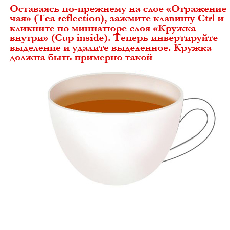 http://www.photoshop-master.ru/lessons/les1327/12.jpg