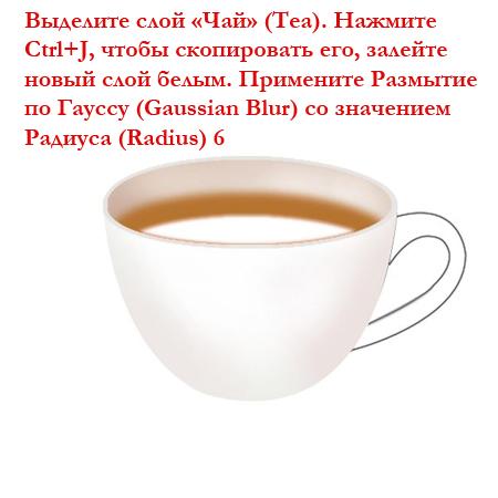 http://www.photoshop-master.ru/lessons/les1327/13.jpg