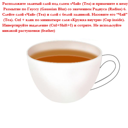 http://www.photoshop-master.ru/lessons/les1327/14.jpg