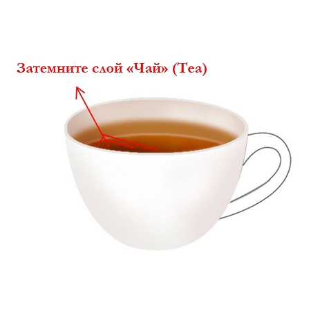 http://www.photoshop-master.ru/lessons/les1327/15.jpg