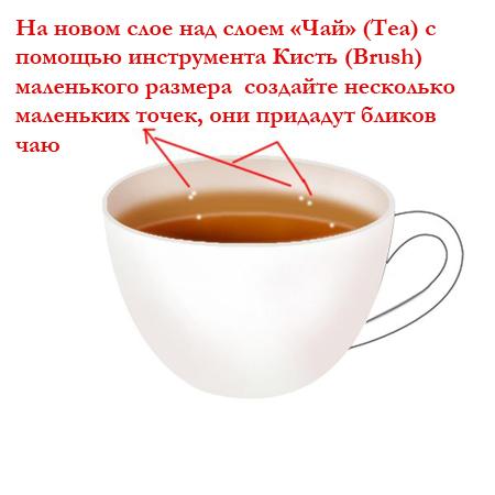 http://www.photoshop-master.ru/lessons/les1327/16.jpg