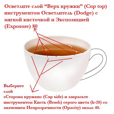 http://www.photoshop-master.ru/lessons/les1327/17.jpg
