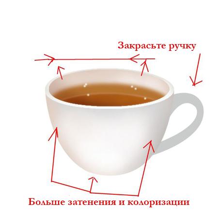 http://www.photoshop-master.ru/lessons/les1327/18.jpg