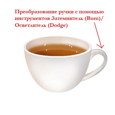 http://www.photoshop-master.ru/lessons/les1327/19.jpg
