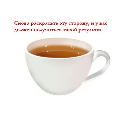 http://www.photoshop-master.ru/lessons/les1327/20.jpg