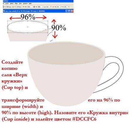 http://www.photoshop-master.ru/lessons/les1327/3.jpg