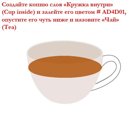 http://www.photoshop-master.ru/lessons/les1327/4.jpg