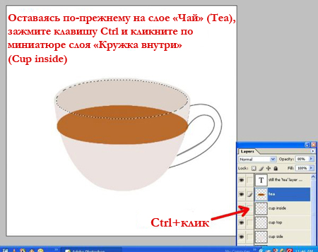 http://www.photoshop-master.ru/lessons/les1327/5.jpg