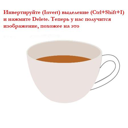 http://www.photoshop-master.ru/lessons/les1327/6.jpg