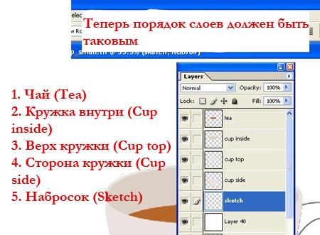http://www.photoshop-master.ru/lessons/les1327/7.jpg